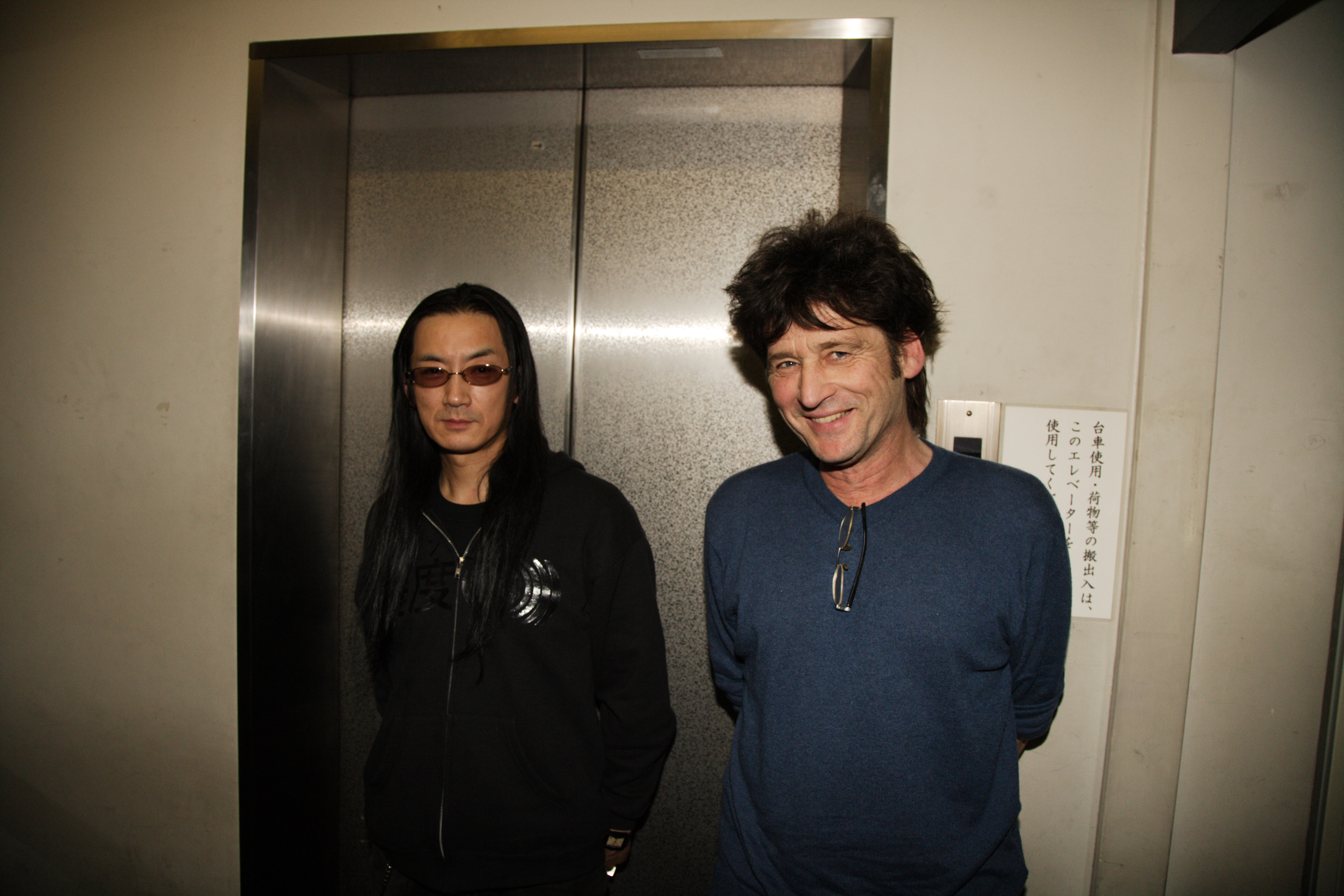 Richard Pinhas and Merzbow - Paris 2008